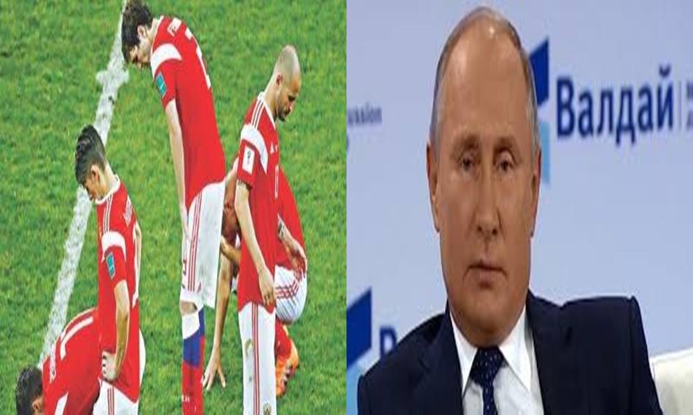 Russia 2022