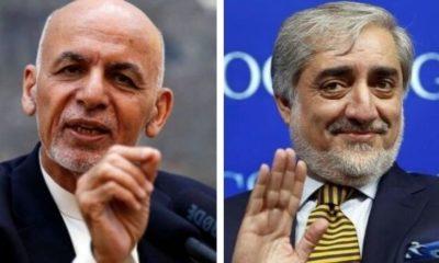 Afghan presidents